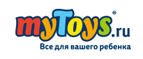 Скидка -20% на Hot Wheels - Екатеринбург